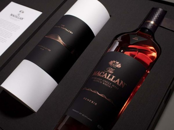 The Macallan Genesis Limited Edition, un whisky para celebrar una destilería.