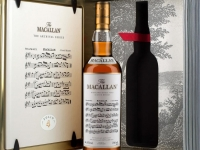The Macallan Archival Series Folio 4, el whisky más musical a subasta.