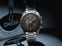 Omega Speedmaster Apollo 11 50th Anniversary Limited Edition.